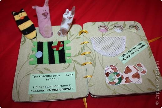 Книжка с пальчиковыми игрушками. Вот можно целиком посмотреть: https://picasaweb.google.com/rinswindl/GoHNPK#5577588320355790402  фото 2