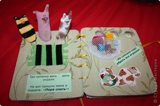 Книжка с пальчиковыми игрушками. Вот можно целиком посмотреть: https://picasaweb.google.com/rinswindl/GoHNPK#5577588320355790402  фото 3