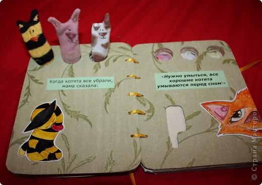 Книжка с пальчиковыми игрушками. Вот можно целиком посмотреть: https://picasaweb.google.com/rinswindl/GoHNPK#5577588320355790402  фото 4
