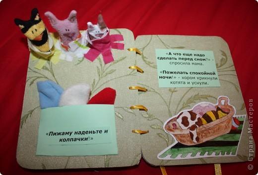 Книжка с пальчиковыми игрушками. Вот можно целиком посмотреть: https://picasaweb.google.com/rinswindl/GoHNPK#5577588320355790402  фото 6