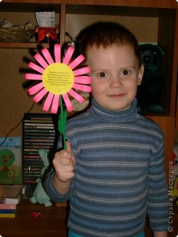 С сынулей сделали подарок для бабушки на 8 марта.  фото 1