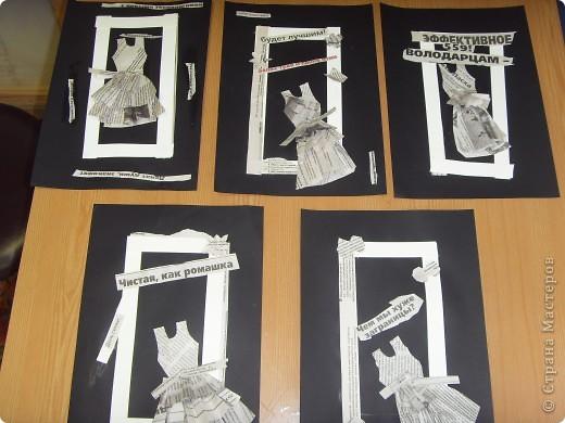 Сегодня с ребятами  на занятиях в школе ремесел  было очередное занятие.  Надо было что то придумать, так как в этой группе лимит материалов  исчерпал себя.  Газетная тема моя любимая тема..  фото 11