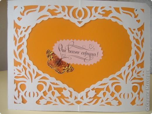 Эту открытку я подарила маме на день рождения. фото 6