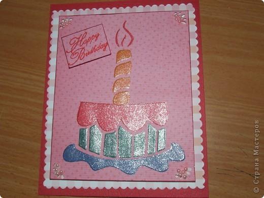 Поздравительные  открытки фото 2