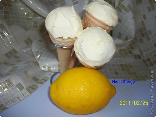 Лимонное мороженое фото 3