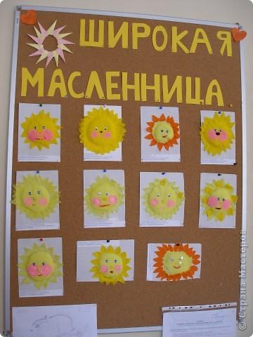 наши солнышки
