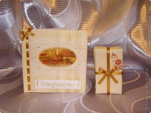 Открытка подруге на день рождения и упакованный в тон флакон духов в подарок. фото 1