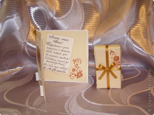 Открытка подруге на день рождения и упакованный в тон флакон духов в подарок. фото 2