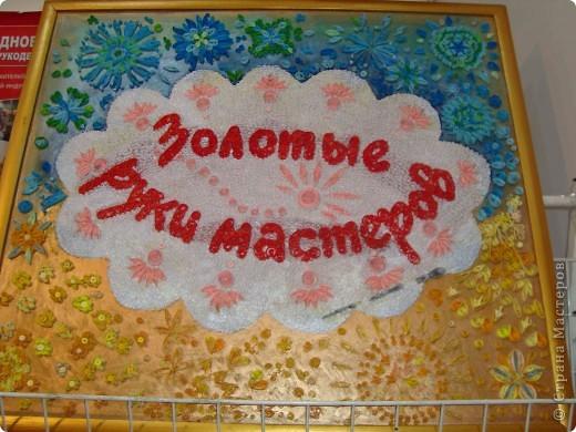 """25-27 февраля 2011 года в Киеве прошла III Международная выставка-ярмарка """"Золотые руки мастеров"""" и I Международный салон """"Модная кукла"""". Предлагаю Вам посмотреть некоторые работы, представленные на выставке.  фото 77"""