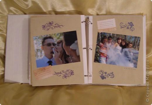 Еще перед свадьбой зародилась идея как-нибудь необычно оформить наш свадебный альбом! Извините за пространный материал, но в итоге родилось вот что...  фото 14