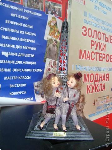 """25-27 февраля 2011 года в Киеве прошла III Международная выставка-ярмарка """"Золотые руки мастеров"""" и I Международный салон """"Модная кукла"""". Предлагаю Вам посмотреть некоторые работы, представленные на выставке.  фото 78"""