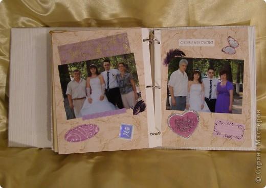 Еще перед свадьбой зародилась идея как-нибудь необычно оформить наш свадебный альбом! Извините за пространный материал, но в итоге родилось вот что...  фото 17