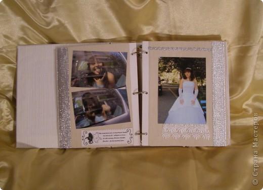 Еще перед свадьбой зародилась идея как-нибудь необычно оформить наш свадебный альбом! Извините за пространный материал, но в итоге родилось вот что...  фото 4
