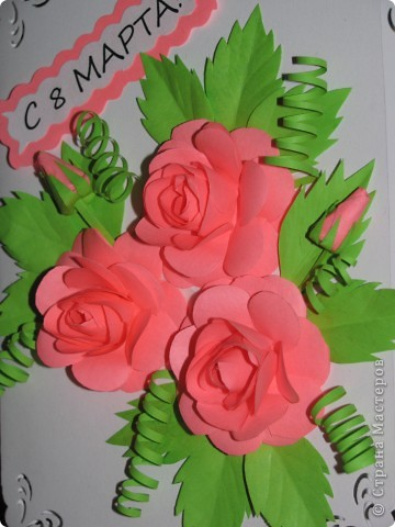 Эту открыточку делала, увидев  красивые розы здесь http://stranamasterov.ru/node/112305?c=favorite. Я делала из офисной бумаги не высокой плотности, поэтому лепестки получились не очень тиснёнными. У меня нет специальных инструментов. Делаю всё подручными средствами. фото 2