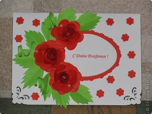 Ещё  одна открытка к дню рождения! С розами. фото 2