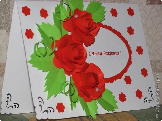 Ещё  одна открытка к дню рождения! С розами. фото 1