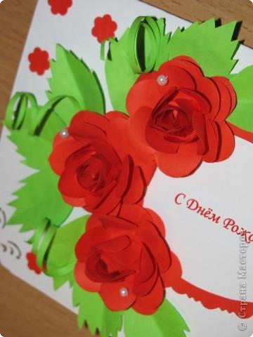 Ещё  одна открытка к дню рождения! С розами. фото 4
