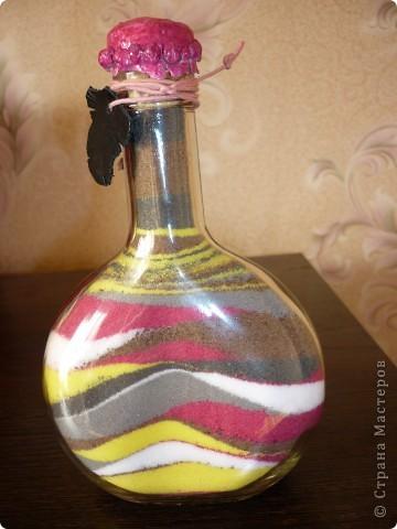 Яркая бутылочка!  фото 1