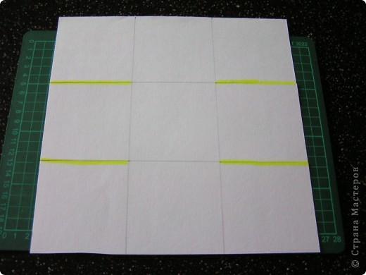 Берём квадрат необходимого размера и делим его на 9 квадратов. Разрезаем по жёлтым линиям.  фото 1