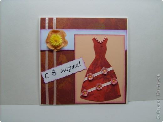 Мой первый заказ на открытки к 8 марта. В количестве 6 штук. фото 2
