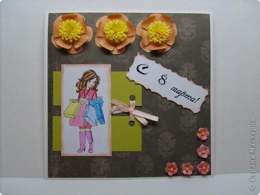 Мой первый заказ на открытки к 8 марта. В количестве 6 штук. фото 3