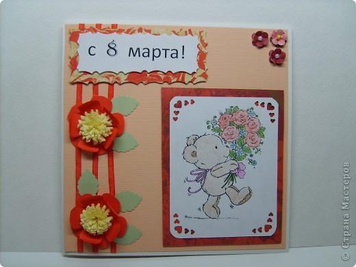 Мой первый заказ на открытки к 8 марта. В количестве 6 штук. фото 6