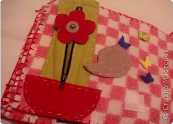 Это обложка) Вдохновила на создание книги Любаша Тимошка, у нее замечательная книжка про мишку http://stranamasterov.ru/node/120126?c=favorite Все идеи ее... СПАСИБО ей большое!!!!!!!! фото 11