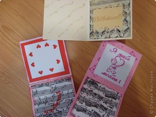 Наши открытки фото 4