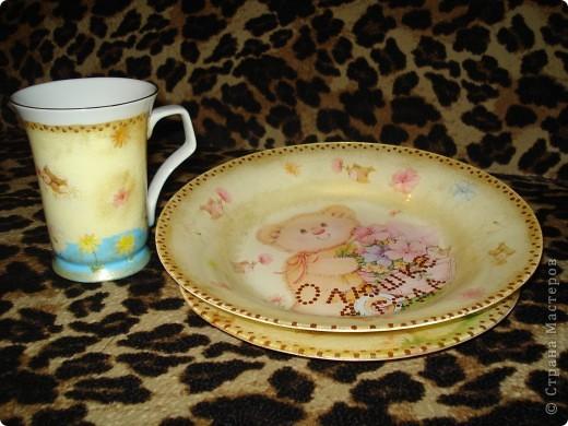 Комплект для моей девочки (кружка, глубокая и мелкая тарелки) фото 1