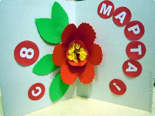Приближалось 8 марта и решили с сыном сделать открыточки любимым учителям. Вот что получилось... фото 9