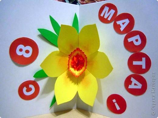 Приближалось 8 марта и решили с сыном сделать открыточки любимым учителям. Вот что получилось... фото 1