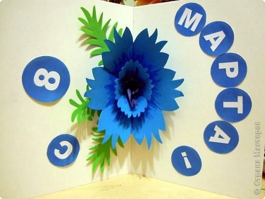 Приближалось 8 марта и решили с сыном сделать открыточки любимым учителям. Вот что получилось... фото 11