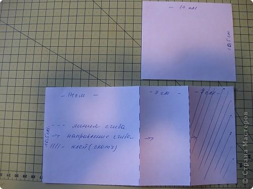 Мне очень понравилась идея открыток с картинками, поэтому и к 8 марта для первоклассниц решила предложить такой вариант открытки. фото 8