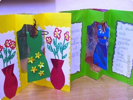 Детские работы (3 класс) фото 1