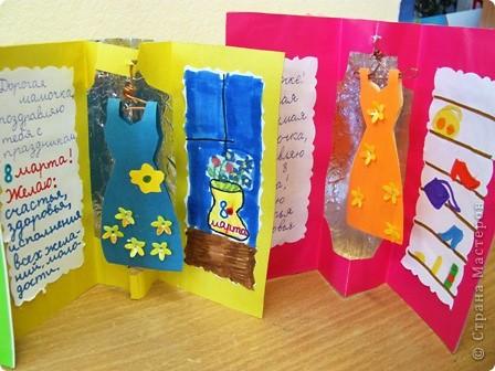 Детские работы (3 класс) фото 2