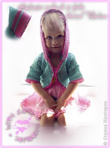 Всех с ВЕСНОЙ!!! И начинаем готовиться к лету) У меня связалось вот такое летнее болеро для дочки. Оно на возраст 1,5-2 годика. фото 3