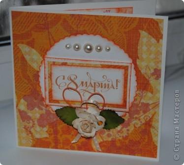 последняя заказная открытка фото 3