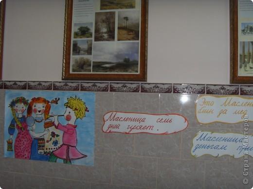 В нашей школе празднуют Масленицу. фото 4