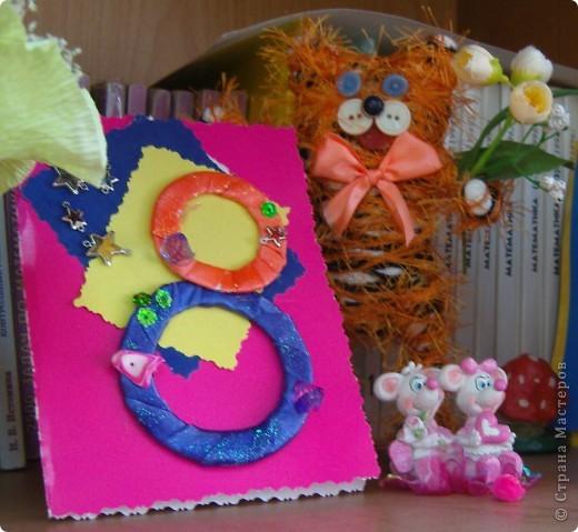 """Котик из """"Травки"""", а открытка с использованием атласной ленты. Все открытки изготовлены учениками 2 класса. фото 1"""