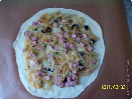 Пирог -Цветок. фото 5