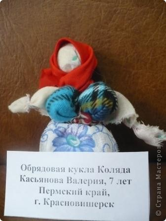 Безликие куклы-обереги.  Вепсская кукла Работа Денисовой Ульяны, 7 лет.