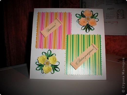 Вот такая серия открыточек получилась!  фото 1