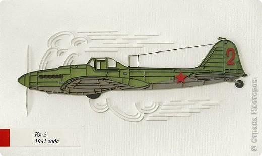 Ил-2 1941 года ОКБ Ильюшина фото 1