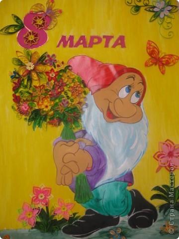 С Днём 8 марта, С праздником весенним, С первыми цветами в этот светлый час, С праздничной капелью, С добрым настроеньем, От души сегодня поздравлюя Вас!!! фото 1