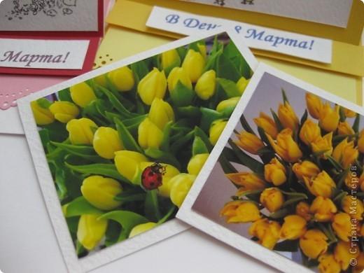 Одну открытку я сделал на уроке с Ириной Юрьевной, а остальные продолжил с мамой (Голубкой) дома. фото 2