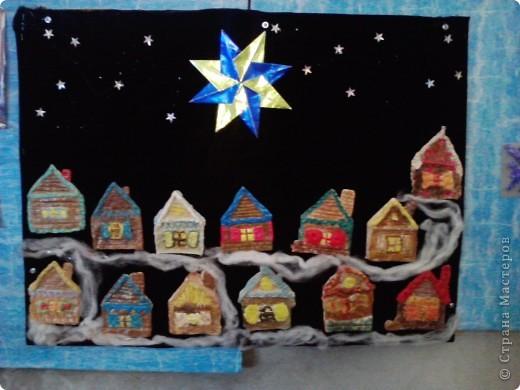 Коллективная работа детей нашей воскресной школы. фото 1