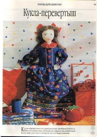 Давно собиралась ее сшить. Книгу купила только из- за нее и 4 года она лежала, а тут собралась силом и духом и сшила на одном дыхании. Сильно строго не судите, шила  куклу впервые. фото 5