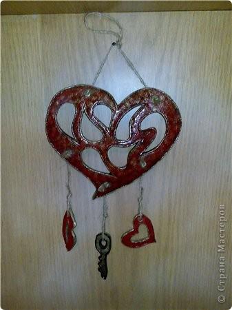 Сердечные дела