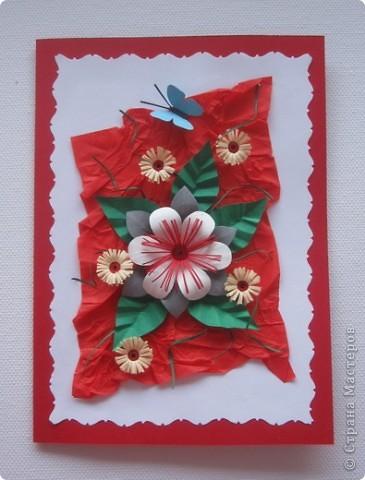Еще одна открытка ко Дню рождения. фото 1