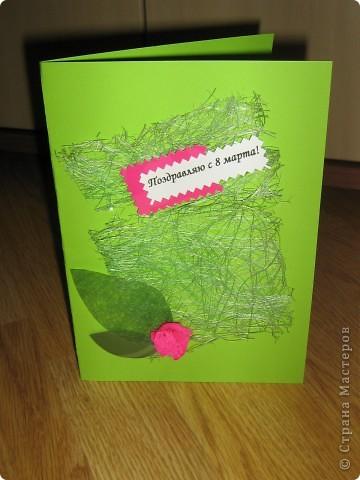маленький опыт) открытка к празднику, из того что было под рукой) фото 1